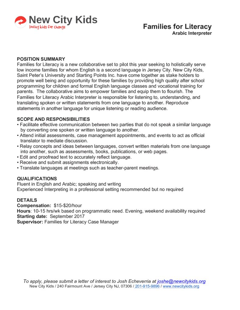 thumbnail of Families for Literacy Arabic Interpreter Job Description (1)