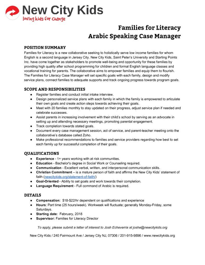 thumbnail of FFL Case Manager Job Description (2)
